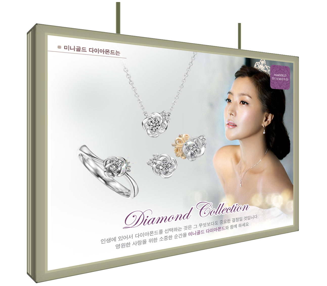 Light-Box-(Double-sided-Type---30mm)